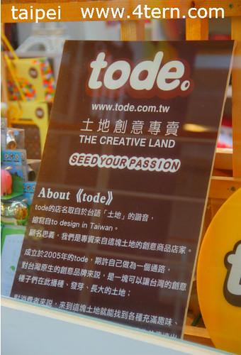 Tode 提倡台湾本土的设计