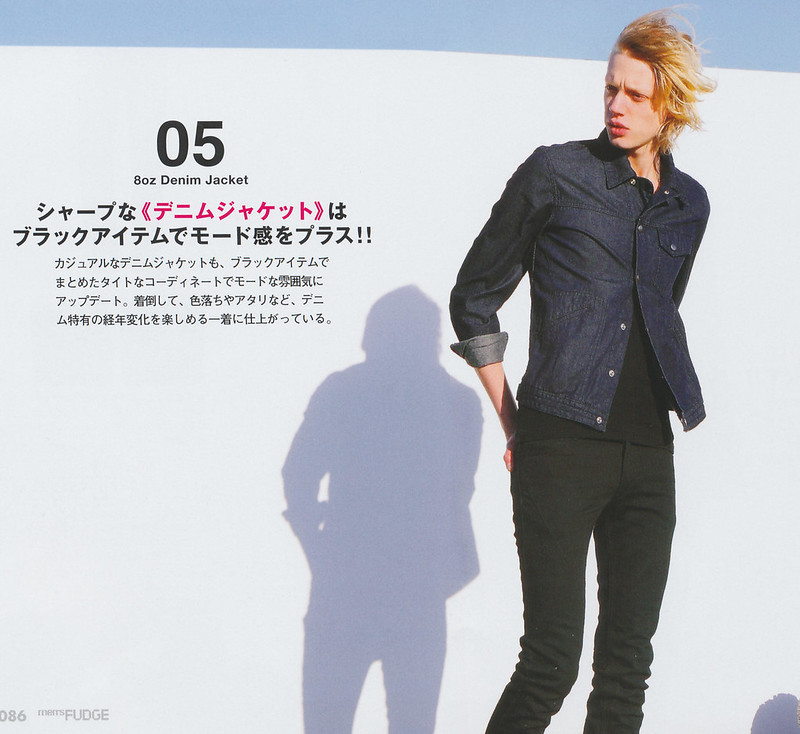 Johan Erik Goransson0232(men's FUDGE41_2012_04)