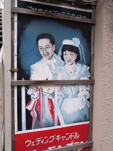 CC C3 12 017 熊本県本渡市 GRD#