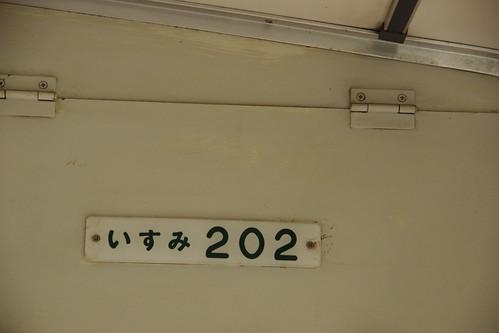 IMGP1763