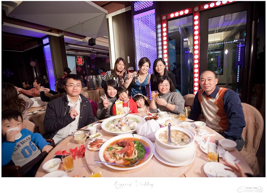 小朱爸 婚禮攝影 金龍&宛倫 00298
