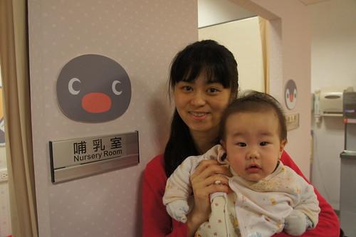 2012/3/30 中正機場育嬰室