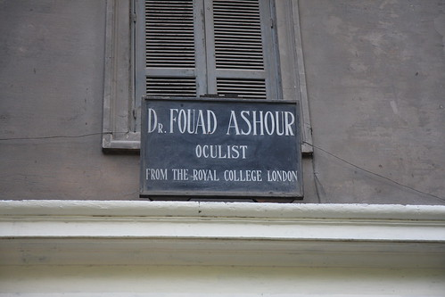 Dr Fouad Ashour the Oculist