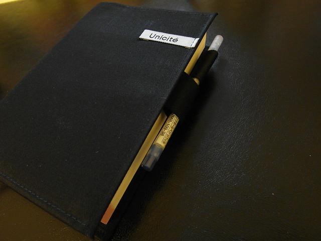 集日美工三六六,筆插有夠窄