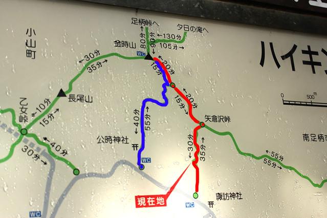 20111112_金時山_0011