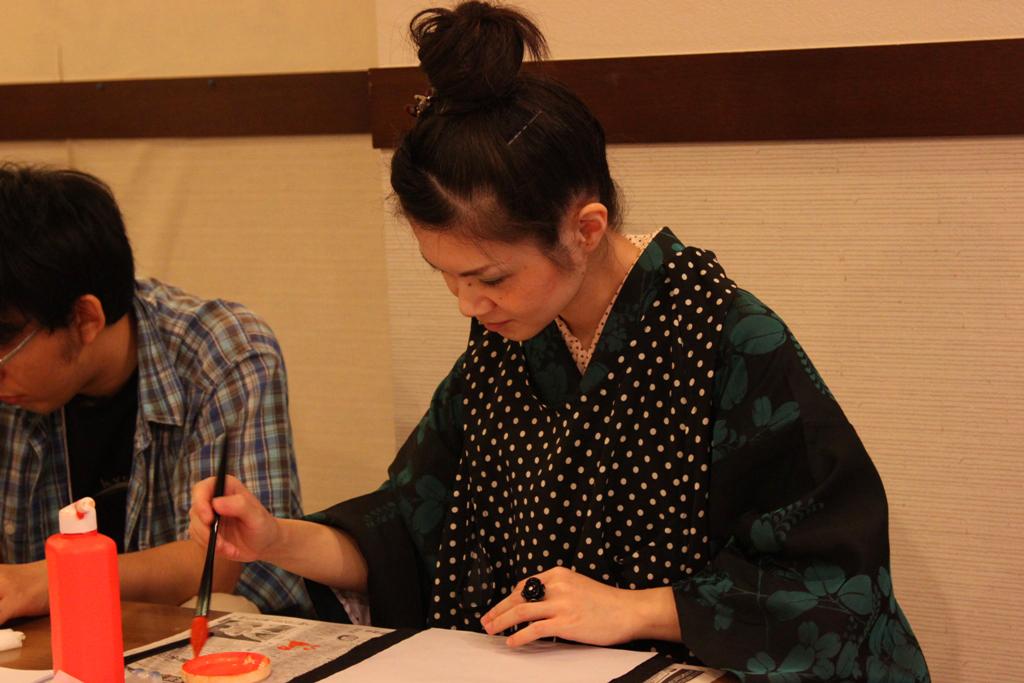 Yukemuri Japanese Cultural Experience (14)