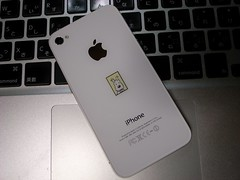 My iPhone 4S