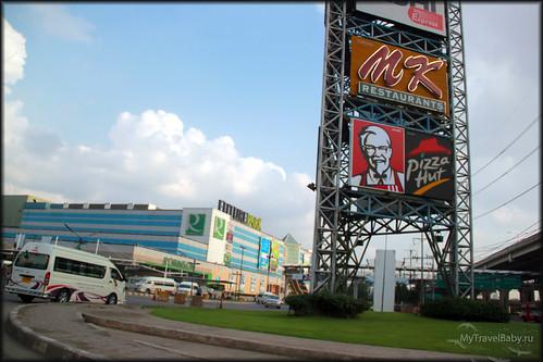 авиабилеты москва таиланд