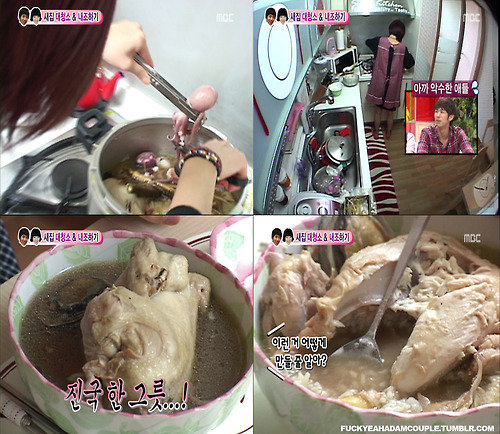 GaIn cooked up a chicken octopus abalone ginseng stew for JoKwon. She has got skills