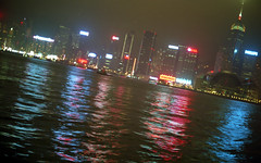 Victoria harbour – night