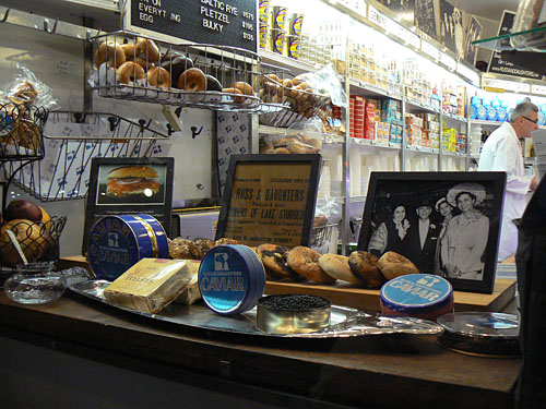 Russ and Daughters 2.jpg