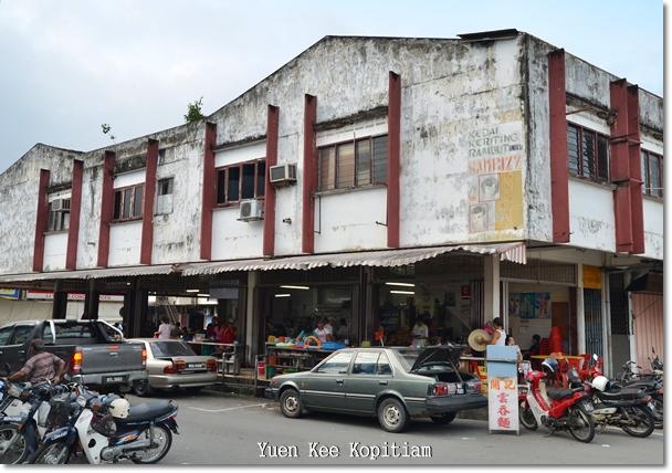 Yuen Kee Kopitiam @ Bentong