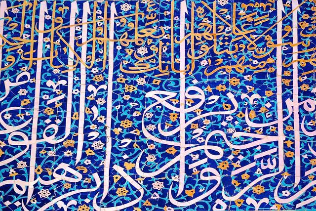 Islamic tile work : Uzbekistan samarkand bibi khanym mosque islamic tile wo
