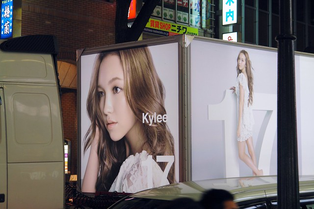 "Kylee ""17"" AD trailer in Shibuya"