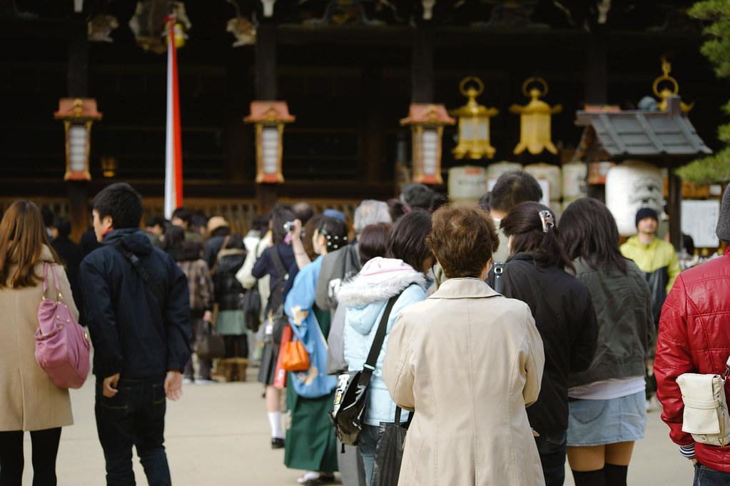 Kyoto - Kitano Tenmangu