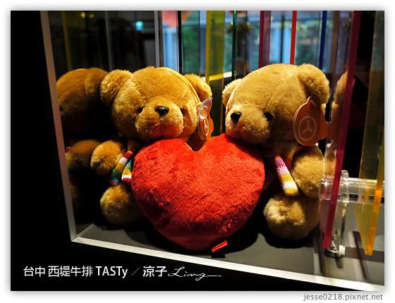 台中 西堤牛排 TASTy 7