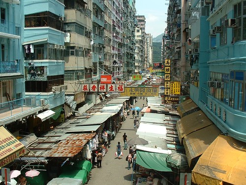 Mongkok Markets - still early at 12pm, they don't really get started until later in the day