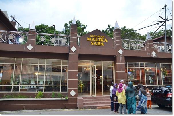 Malika Saba Restaurant @ Greentown, Ipoh