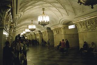Moscow, Prospekt Mira subway station