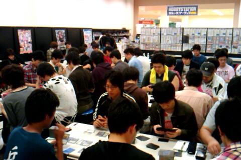 GPT Hiroshima - Chiba 3rd : Hall