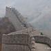 HuangYaGuan Great Wall 10/2011