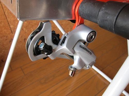 Shimano RD-2300 Rear Derailleur