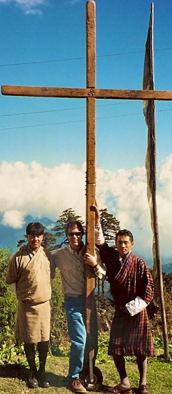 Bhutan Image7
