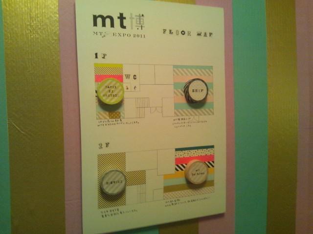「mt博-mt expo 2011」に行ってきた その2