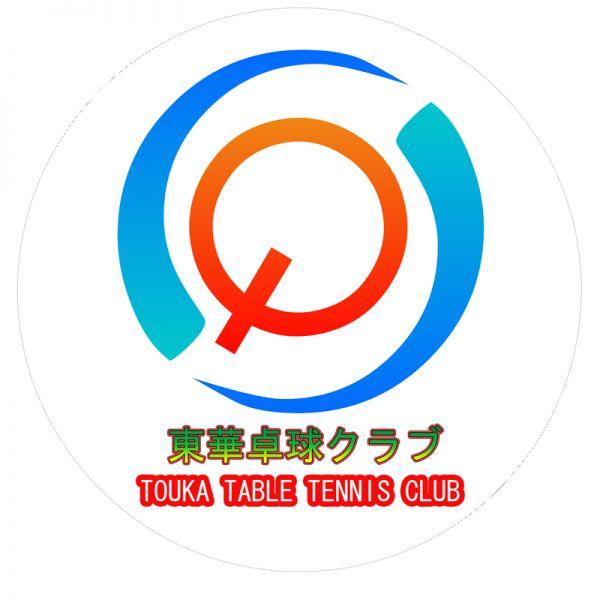 东华乒乓球俱乐部