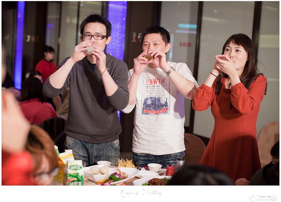 小朱爸 婚禮攝影 金龍&宛倫 00285