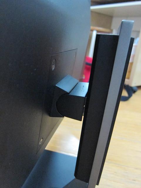 Dell U3011 - Adjustable Height