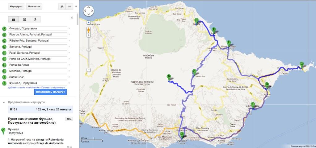 Мадейра - второй день