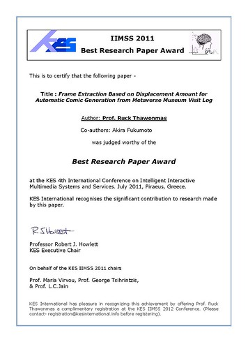 IIMSS 2011 Best Research Paper Award