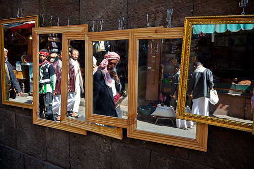portrait of life reflected in the mirrors in the souks of Sana'a- yemen-اليمن-صنعاء