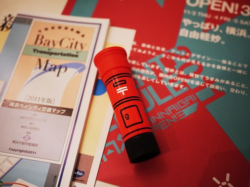 japan post glue stick by migi328