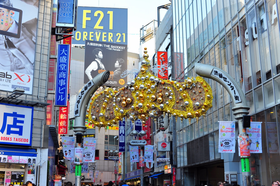 The renamed, Center-gai, now Basketball street or something that makes no sense except to the sponsors, puts up a bit of gold for Christmas
