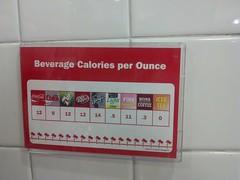 Calories Per Ounce Of Merrick Cat Food