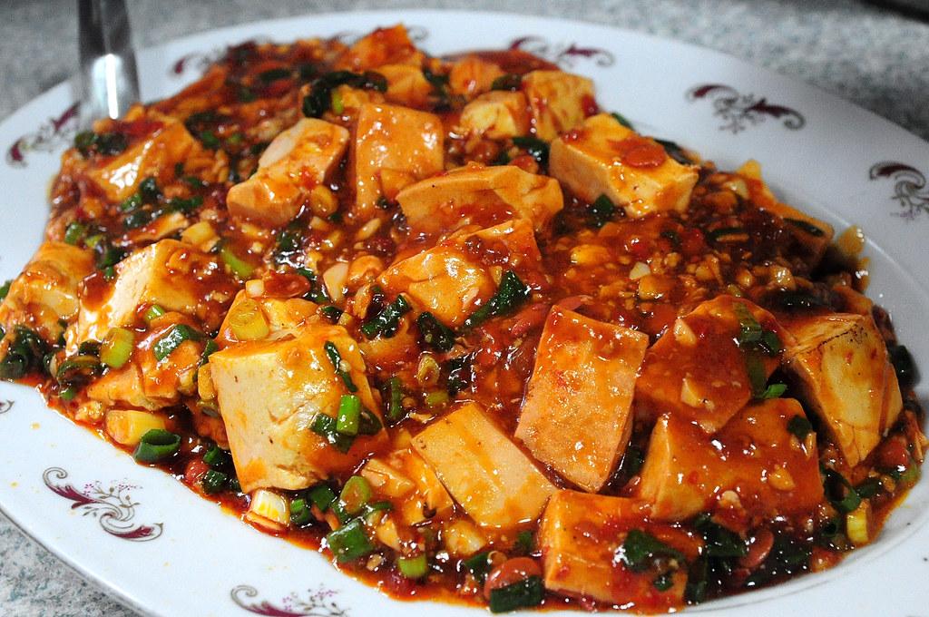 阿宏小吃 - 麻婆豆腐燴鱈魚
