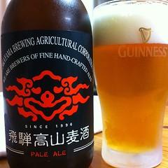 今日のビール:飛騨高山麦酒 ペールエール #beer 酸味と甘味が絶妙なバランス。フルーティ。美味しい!