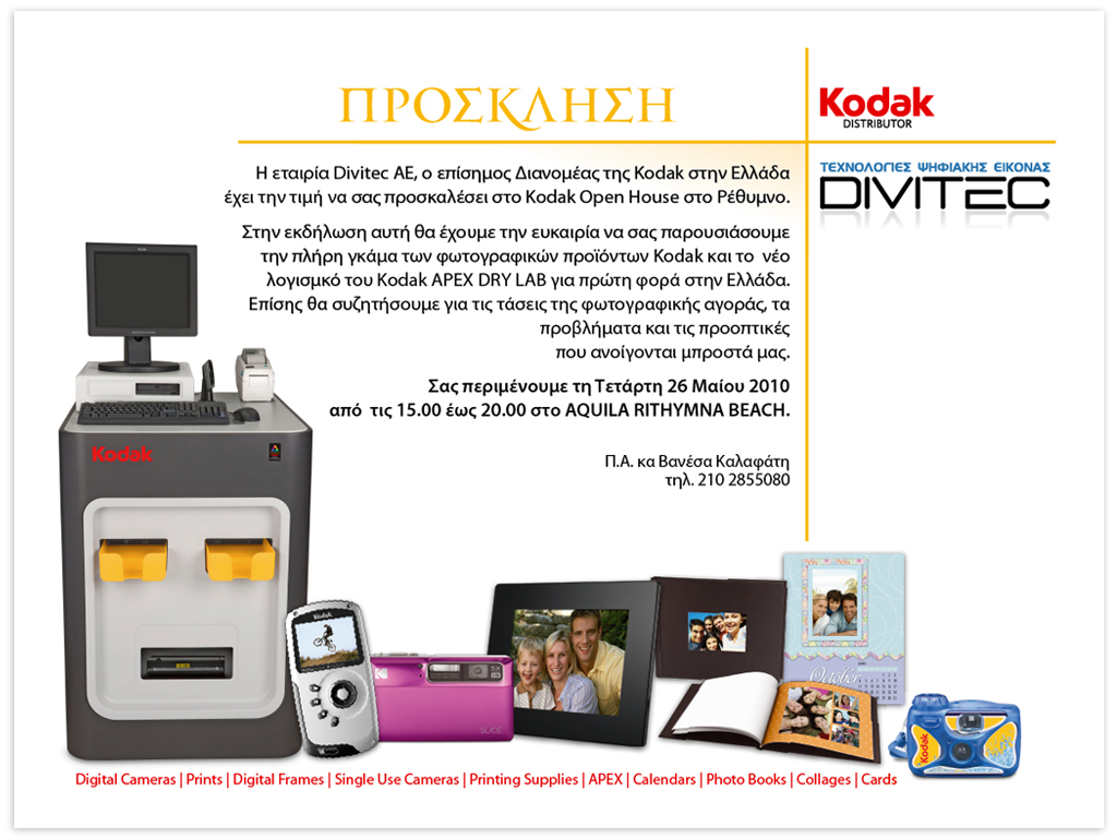 Divitec_InvitationKodak_OpenHouse2