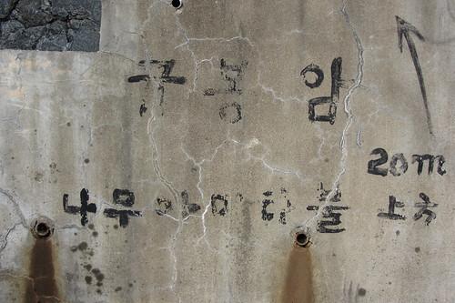 Gyubongam22