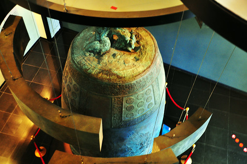 Korean Buddhist Bell
