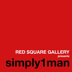 RED SQUARE GALLERY presents Claudio Alba a.k.a. simply1man