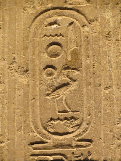 akhenaten cartouche from the amarna period flickr photo sharing. Black Bedroom Furniture Sets. Home Design Ideas