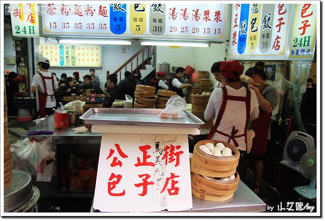 花蓮公正街包子店IMG_0826