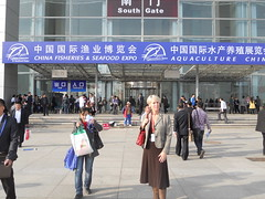 At the entrance to China Seafood Expo