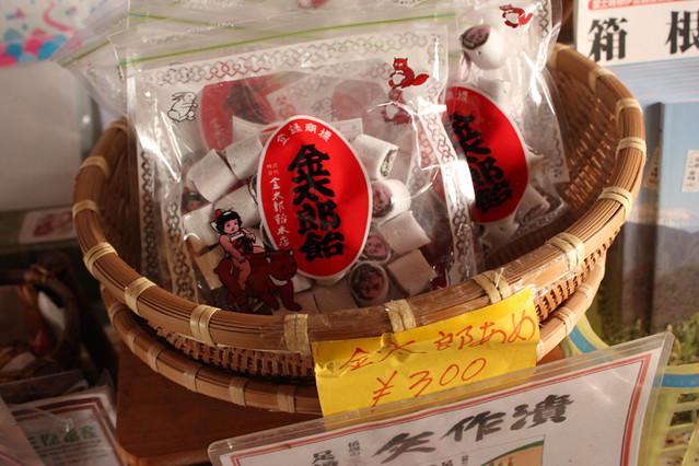 20111112_金時山_0043
