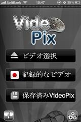 VideoPix