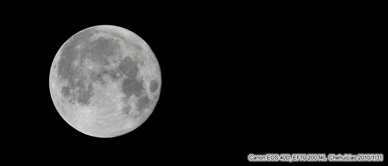 2010/1/31 藍月,今年肉眼可見最大滿月 @3C 達人廖阿輝