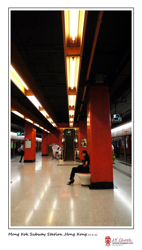 Wong Kok Subway Station